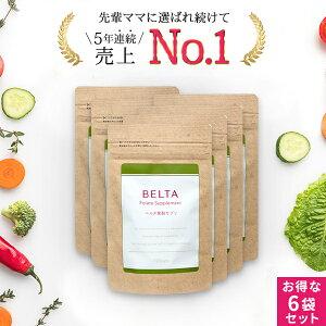 BELTA ベルタ葉酸サプリ 6袋 (180日分)葉酸サプリ 無添加 妊娠 妊婦 妊活 ( 葉酸 鉄 カルシウム ビタミン ミネラル 鉄分 子宮内フローラ ラクトフェリン )