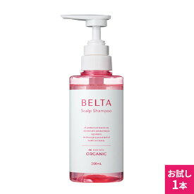 BELTA ベルタスカルプシャンプー 1本 【当日発送】