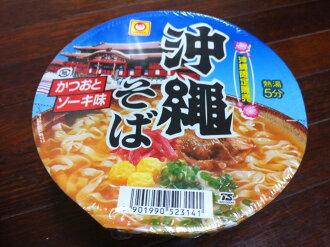 Okinawa Noodle (12 sets)