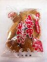 亀の甲せんべい 玉木製菓 沖縄土産に最適!×15個