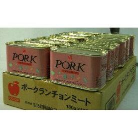 保存料無添加!沖縄コープポークランチョンミート12缶入り