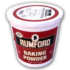 膨脹剤 ラムフォード・ベーキングパウダー 2.27kg 業務用