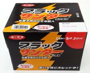 有楽製菓 ブラックサンダー1本×40個(2箱)