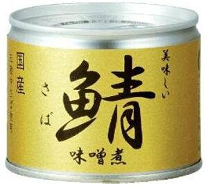 伊藤食品 美味しい鯖味噌煮 190g×24缶