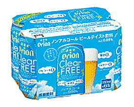 送料無料!オリオンビール orion ORION ノンアルコールビール クリアフリー 6缶パック