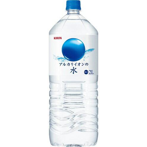送料無料!キリン アルカリイオンの水 (2L×6本)×2箱