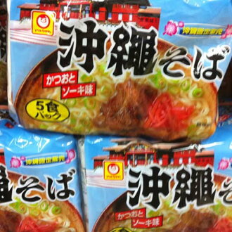 Okinawa limited sale Okinawa Noodle bonito and pook taste 89g *5pack
