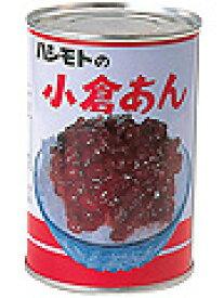 小倉あん RED 4号缶(520g)×6缶