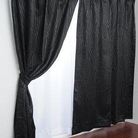 カーテン2枚組 ゼブラ ブラック 100×135×2P (タッセル付き) ブラック カーテン 遮光 ゼブラ柄 タッセル アニマル柄 姫系 100×135 厚地カーテン 洗濯OK 2枚セット