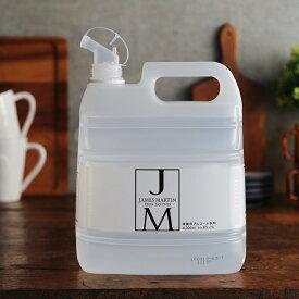 JAMES MARTIN ジェームズマーティン 除菌用アルコール 詰め替え用ボトル 4L 除菌 インフルエンザ ノロウイルス 消毒 風邪 手洗い ジェームスマーティン デザイン 食中毒 消臭
