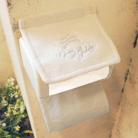 【1点までメール便可】 メリージェラート ペーパーホルダーカバー トイレットペーパーカバー ペーパーホルダー カバー トイレカバー カバー おしゃれ 洗える ピンク 北欧 かわいい