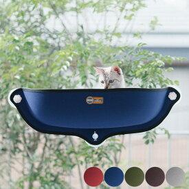 猫 ベッド キャットハウス K&H ケーアンドエイチ WINDOW BED KITTY SILL 【メッセージカード対応】 猫 ベッド ハウス キャットベッド キャットハウス おしゃれ 窓 ネコ 猫用品 ペット用品