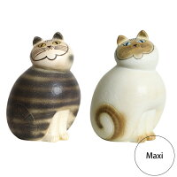 Mia Maxi ミア マキシ
