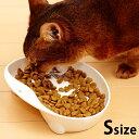 mju: ミュー Heartful Design Cat Dish ネコにやさしい食器 S 猫 猫用食器 フードボウル ごはん皿 食べやすい mju: ミ…
