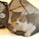 猫用 キャリー 通院 ペット ネコ ねこ 猫壱 おちつくネット