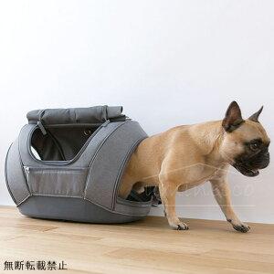 OPPO(オッポ) Pet Carrier muna-DX ペットキャリアミュナ-DX OT-668-230-6 cp259 【メッセージカード対応】 犬 ペットキャリー 3WAY オッポ ショルダー 手提げ