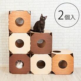 猫 キャットタワー 組立式 紙 ボックス mju; ミュー ハウス ネコ ねこ Gari Gari Shelf Interior ガリガリシェルフ インテリア