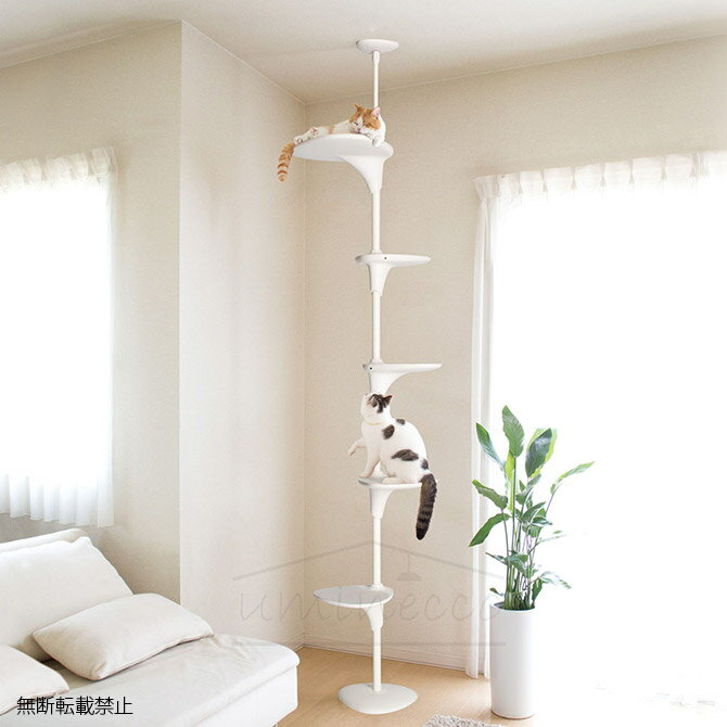 【1000円OFFクーポン配布中】 OPPO(オッポ) Cat Forest キャットフォレスト OT-669-700-4 猫 キャットタワー キャットツリー 突っ張り シンプル 上品 ホワイト 白 ねこ 【あす楽】