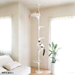 OPPO(オッポ) Cat Forest キャットフォレスト OT-669-700-4 【メッセージカード対応】 猫 キャットタワー おしゃれ キャットツリー 突っ張り シンプル 上品 ホワイト 白 ねこ