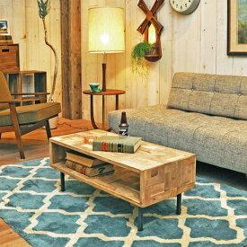【5%OFFクーポン配布中】 ACME Furniture アクメファニチャー TROY コーヒーテーブル コーヒーテーブル 木製 無垢 高さ40cm ローテーブル おしゃれ センターテーブル ソファテーブル ナチュラル アンティーク