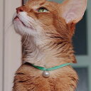 necono ネコノ 猫の首輪 Luce Bell ルーチェ ベル ラタンボール 猫 首輪 鈴 おしゃれ かわいい ギフト 猫用 プレゼント ペット用品 ネコ