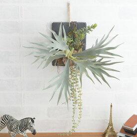 Brown. ブラウン フェイクグリーン ビカクシダ ウォールハンギング スレート 20 フェイクグリーン 壁掛け ハンギング おしゃれ 壁 グリーン インテリア 造花 植物 ペット