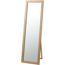 木製スタンドミラー 45×147cm 姿見 全身鏡 おしゃれ スタンドミラー ミラー 木 北欧 ナチュラル ヴィンテージ インテリア