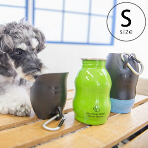 ROOP ループ ステンレスボトル S 【メッセージカード対応】 犬用 犬 散歩 水筒 携帯水筒 水分補給 ボトル 水飲み