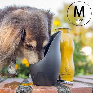 ROOP ループ ステンレスボトル M 【メッセージカード対応】 犬用 犬 散歩 水筒 携帯水筒 水分補給 ボトル 水飲み