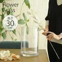 ガラス花瓶 EUROグラス 直径19×高さ30cm クリアー _PP02 フラワーベース 大きな 北欧 ヨーロッパ シンプル 円柱 花器…