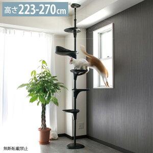 OPPO(オッポ) Cat Forest キャットフォレスト ブラック cp259 【メッセージカード対応】 猫 キャットタワー おしゃれ キャットツリー 突っ張り シンプル 上品 ブラック 黒 モノトーン