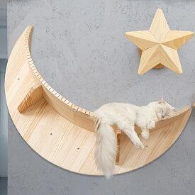 MYZOO マイズー Luna キャットステップ 猫 キャットステップ キャットウォーク 壁付け 壁掛け 月 木製 シンプル MY ZOO