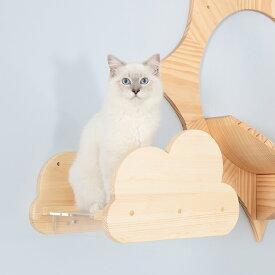MYZOO マイズー Moku キャットステップ 猫 キャットステップ キャットウォーク 壁付け 壁掛け 雲 木製 透明 MY ZOO アクリル板
