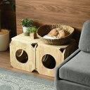 NATURAL SIGNATURE ナチュラルシグネチャー Cut-hus キャトハス ペットベンチ S 猫 ベンチ 隠れ家 キャットタワー 組…