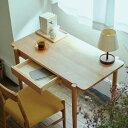 SIEVE シーヴ デントデスク ナチュラル ダイニングテーブル 机 台 勉強 学習 一人暮らし 木製 引き出し 収納 シンプル