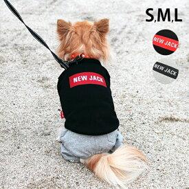 【1点までメール便可】 NEW JACK ニュージャック BOX LOGO T-Shirt ボックスロゴTシャツ S、M、L 【メッセージカード対応】 犬用 犬の服 ドッグウェア Tシャツ クール かっこいい シンプル モノトーン