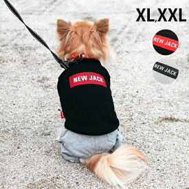 【1点までメール便可】 NEW JACK ニュージャック BOX LOGO T-Shirt ボックスロゴTシャツ XL、XXL 【メッセージカード対応】 犬用 犬の服 ドッグウェア Tシャツ クール かっこいい シンプル モノトーン