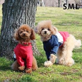 【1点までメール便可】 NEW JACK ニュージャック TORICOLORE T-Shirt トリコロールTシャツ S、M、L 【メッセージカード対応】 犬用 犬の服 ドッグウェア Tシャツ クール かっこいい シンプル トリコロール ユニセックス