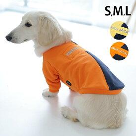 【1点までメール便可】 NEW JACK ニュージャック 配色スイッチTシャツ S、M、L 【メッセージカード対応】 犬用 犬の服 ドッグウェア Tシャツ クール かっこいい シンプル ユニセックス