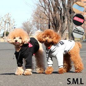 NEW JACK ニュージャック BOX LOGO HOODIE ボックスロゴフーディー S、M、L 【ラッピング対応】 【メッセージカード対応】 犬用 犬の服 ドッグウェア パーカー クール かっこいい シンプル ユニセックス スウェット
