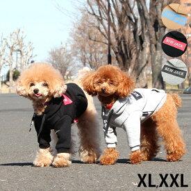 NEW JACK ニュージャック BOX LOGO HOODIE ボックスロゴフーディー XL、XXL 【ラッピング対応】 【メッセージカード対応】 犬用 犬の服 ドッグウェア パーカー クール かっこいい シンプル ユニセックス スウェット