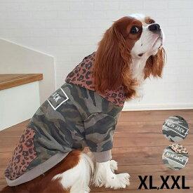 NEW JACK ニュージャック CAMO LEOPARD HOODIE カモレオパードフーディ XL、XXL 【ラッピング対応】 【メッセージカード対応】 犬用 犬の服 ドッグウェア パーカー クール かっこいい ヒョウ柄 ユニセックス カモフラージュ レオパード