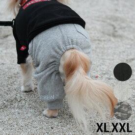NEW JACK ニュージャック CREW JOGGER PANTS クルージョガーパンツ XL、XXL 【ラッピング対応】 【メッセージカード対応】 犬用 犬の服 ドッグウェア パンツ 脱げづらい かっこいい シンプル ユニセックス ズボン
