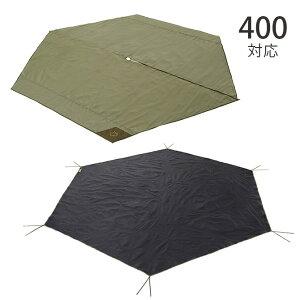 LOGOS ロゴス Tepee マット&シート 400 【メッセージカード対応】 インナーマット グランドシート セット ティピー用 400 収納バッグ 防水 簡単 テント キャンプ用品