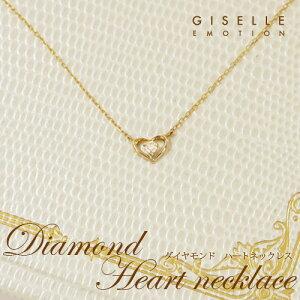 【送料無料】K10 『ダイヤモンド ハートネックレス』オープンハートが大人可愛いネックレス|