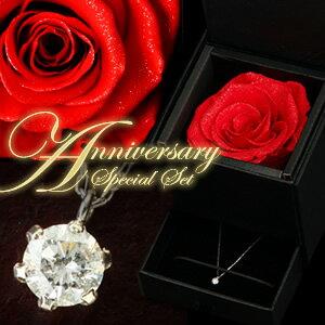 【あす楽】ネックレス ダイヤモンドネックレス『ローズ ベルシア×0.2ctネックレス セット』 一粒|k10|siクラス||ネックレス|ダイヤモンド|誕生日プレゼント||レディース|プレゼント|彼女|妻|女性|結婚記念日レディース