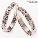 結婚指輪 ハワイアンジュエリー ペアリング『3mm シルバー925』深堀り マリッジリング プルメリア|ペア|誕生石||…
