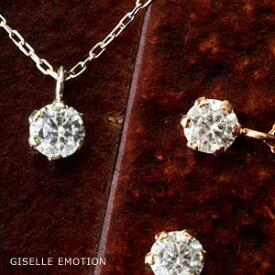 【送料無料】 3カラーから選べる 『ダイヤモンドネックレス 0.1ct』 一粒ダイヤモンドネックレス|シンプル|イエローゴールド|ホワイトゴールド|ピンクゴールド|10k|k10yg|k10wg|k10pg|10金|ジュエリー|おしゃれ|レディース|ギフト|彼女|誕生日プレゼント|妻|女性|結婚記念日