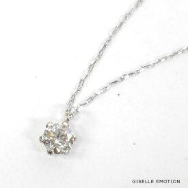 【送料無料】『天然ダイヤモンドネックレス 0.2カラット ホワイトゴールド』プラチナ仕上げ|一粒ダイヤモンドネックレス|シンプル|0.2ct|10k|k10wg|10金|ジュエリー|おしゃれ|レディース|ギフト|彼女|誕生日プレゼント|妻|女性|結婚記念日