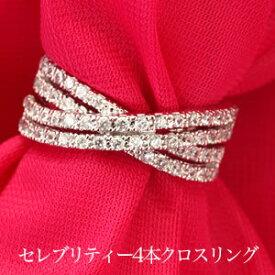 【指輪 4本クロスリング】リング贅沢な2カラット スワロフスキージルコニア『62粒のエレガント エタニティ 4本クロスリング』|婚約指輪|結婚指輪|プラチナ|ジュエリー|かわいい|レディース|彼女|誕生日プレゼント|妻|女性|結婚記念日|おしゃれ